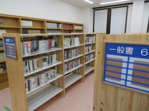 一般図書室